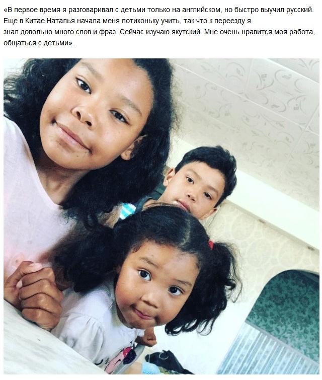 История любви необычной семьи Бабатунде всячина