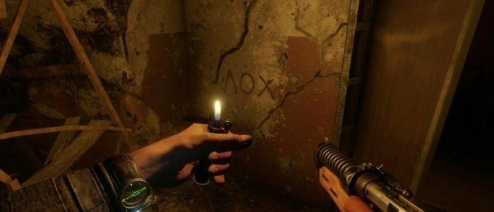 """Настенное """"творчество"""" в видеоигре Metro Exodus"""