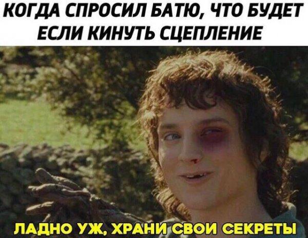 Темный юмор
