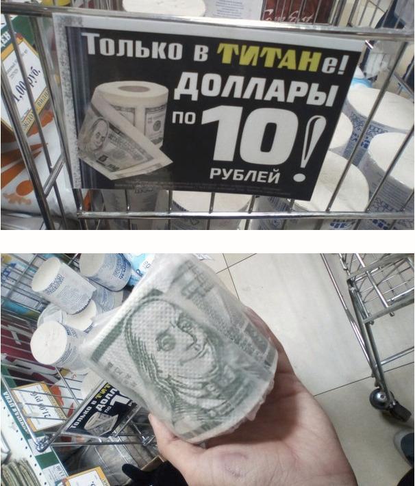 Фотографии с российских просторов