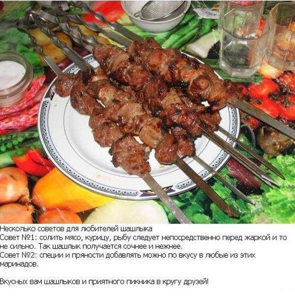 Крутые рецепты маринадoв Всячина