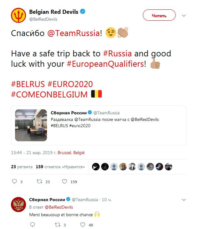 Сборная России навела идеальный порядок в раздевалке после поражения от Бельгии Всячина