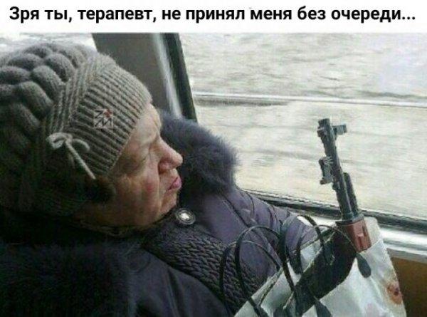 """Юмор от паблика """"Злой медик"""" Юмор"""