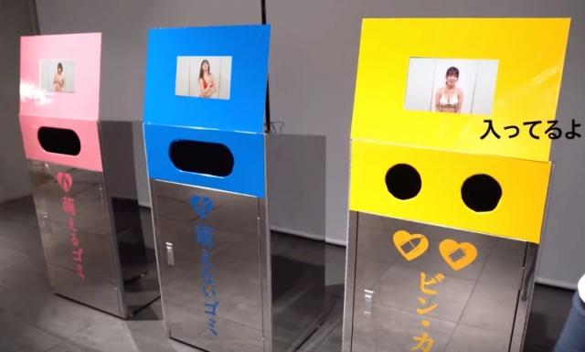 Мотивация выбрасывать мусор только в мусорные контейнеры по-японски Всячина