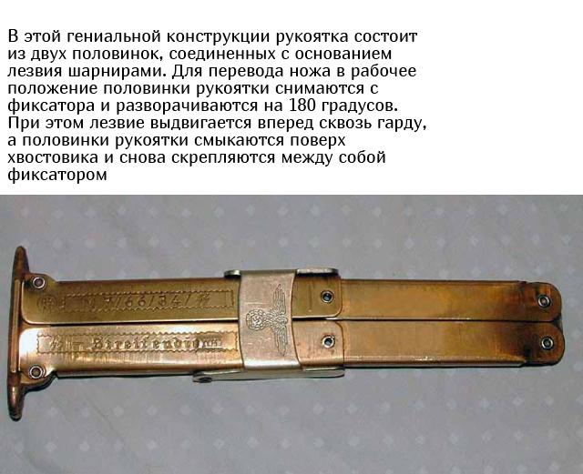 """Немецкий нож """"Pantographic"""" необычной конструкции Всячина"""