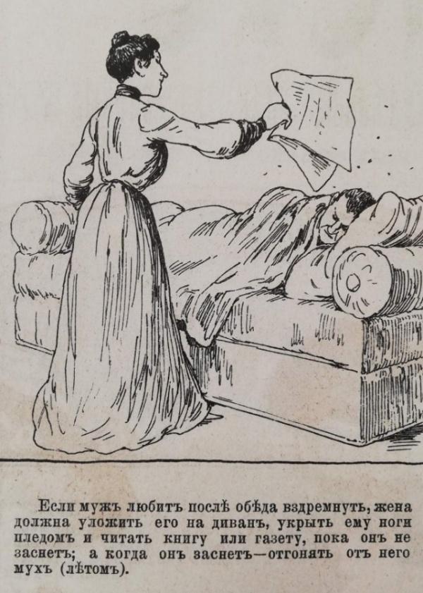 """Иллюстрации из журнала конца 19 века: """"Как должна вести себя хорошая жена"""" Всячина"""