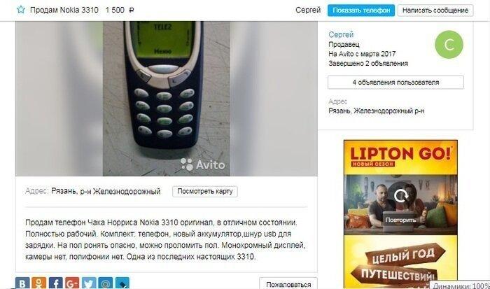 Миссия: уничтожить Nokia 3310. И сразу спойлер: нужно найти бронепоезд Всячина
