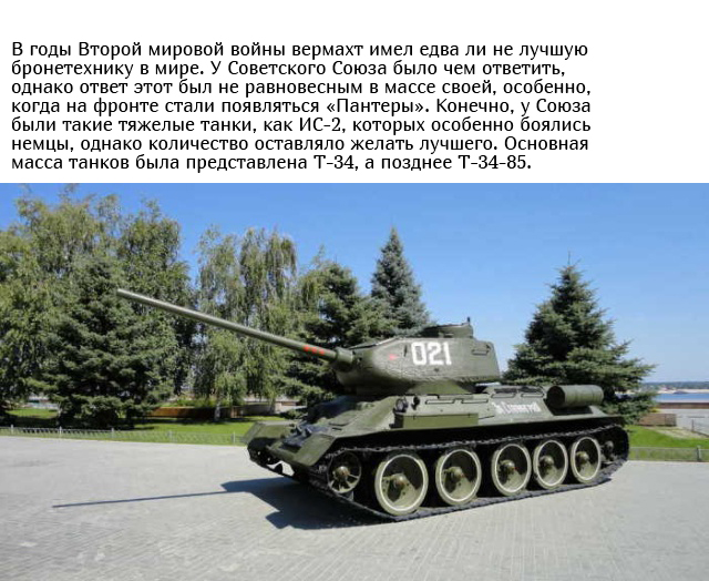 Почему на ствол советских танков вешали ведро? Всячина