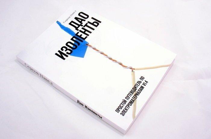 Книга — всё ещё лучший подарок Всячина