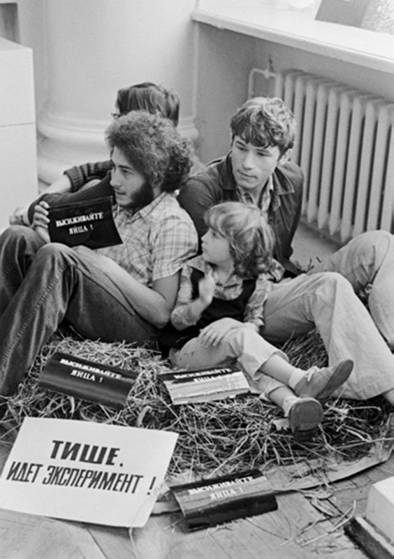 Клёш 70-х Всячина