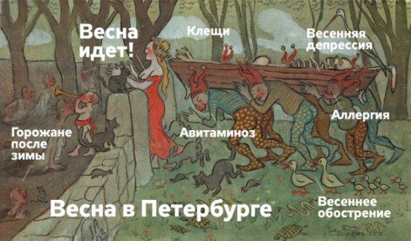 """Небольшая подборочка """"Страдающего Средневековья"""" Юмор"""