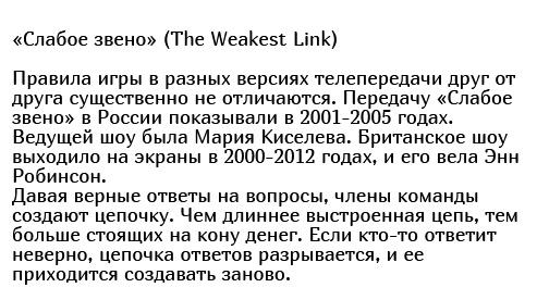 Популярные российские телешоу, которые были скопированы у запада