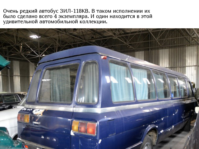Необычный склад советских автомобилей в Москве