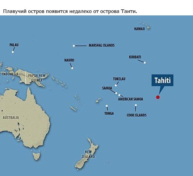 """""""Независимая плавающая страна"""" в Тихом океане"""