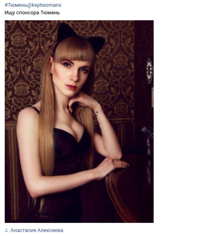 заказать проститутку в Тюмени ул Барнаульская