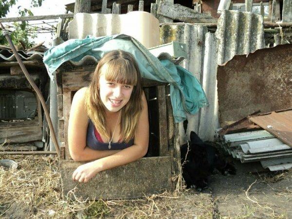 Сельские девушки без запросов Всячина