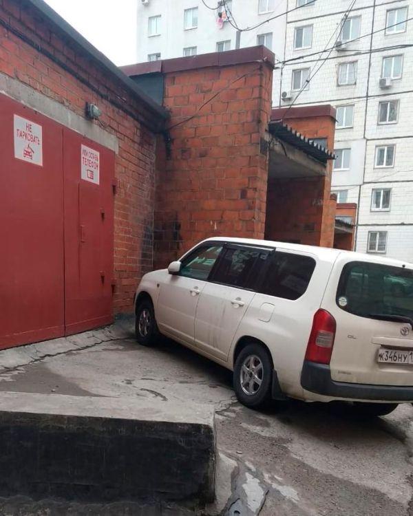 Штраф за неправильную парковку во Владивостоке