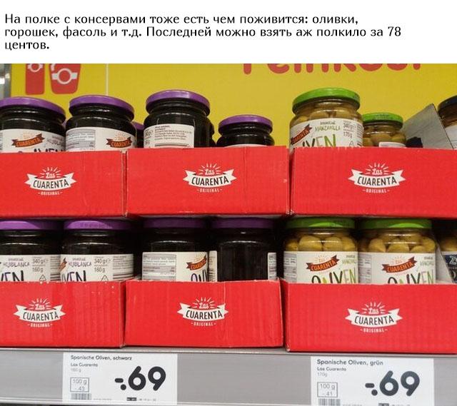 Что можно купить в Германии за 1 евро Всячина