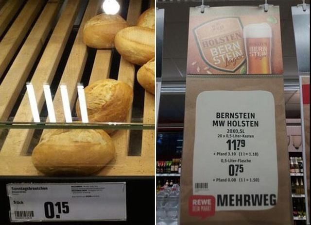 Что можно купить в Германии за 1 евро