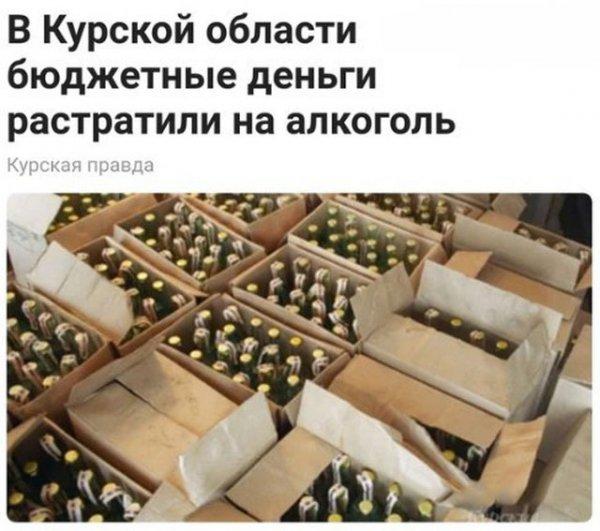 Новости, такие новости