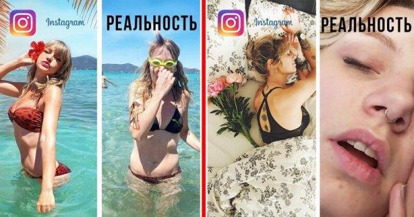 Разоблачение века. Фото девушек в Instagram и реальной жизни