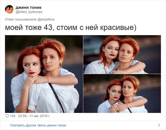 Флешмоб: дети хвастаются своими мамами-красавицами Всячина