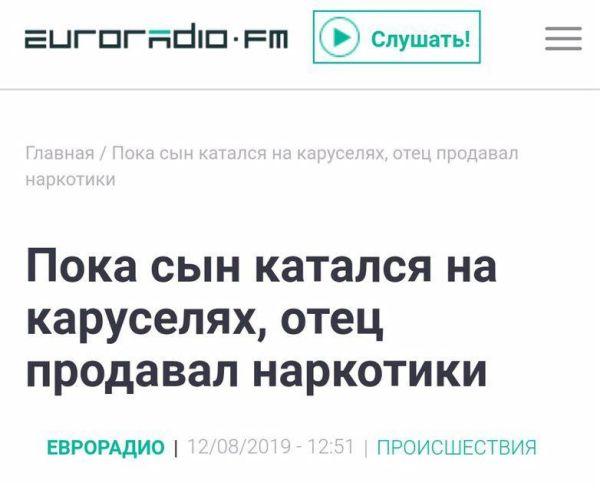 Ритм страны в заголовках электронных СМИ