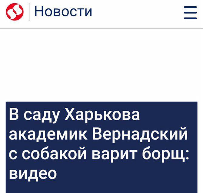 Ритм страны в заголовках электронных СМИ Юмор