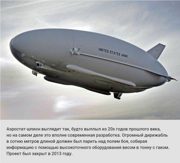 Военные проекты, которые так и не были реализованы