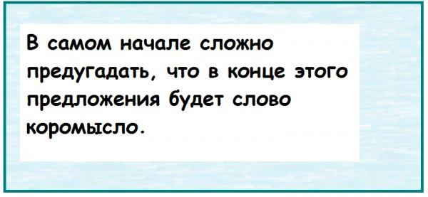 Веселые открытки-картинки reklama1reklama2