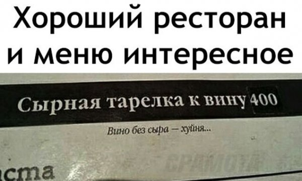 Алкопост reklama1reklama2