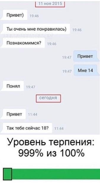 1573733590_korzik_net_1573724659_podb_04
