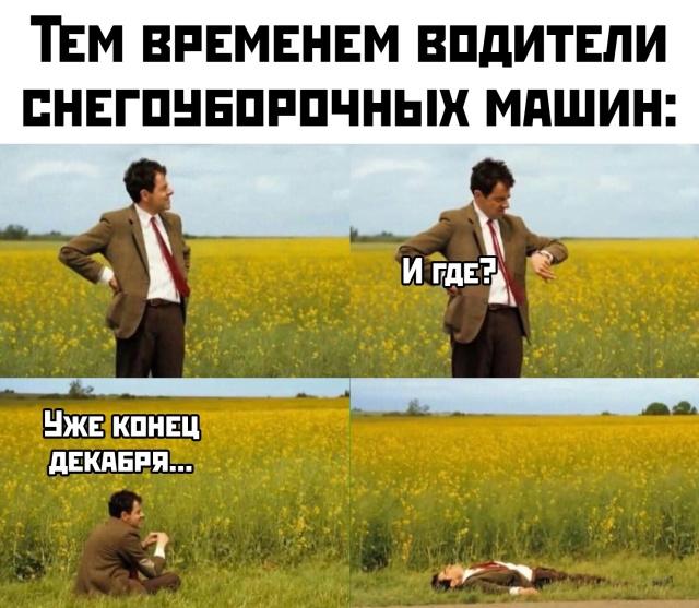 1577373336_korzik_net_1577371760_podb_ve