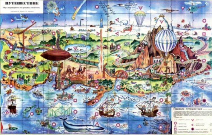 В какие настольные игры мы играли в СССР? Давайте вспомним! Всячина