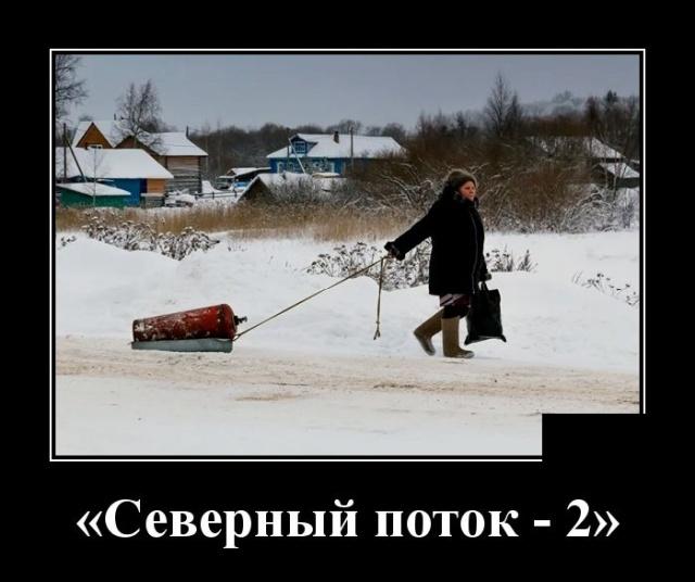 """ЕС внес в санкционный список семь человек, причастных к """"выборам"""" в оккупированном Крыму, - Йозвяк - Цензор.НЕТ 8301"""