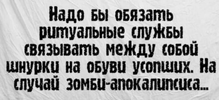 Юмор на любителя 25.02.20 Юмор
