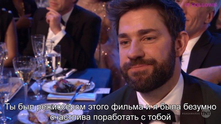Эмили Блант поблагодарила режиссера за роль Юмор