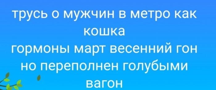Юмор на любителя 01.03.20 Юмор