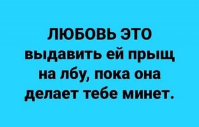 1584099709_korzik_net_14085394.jpg