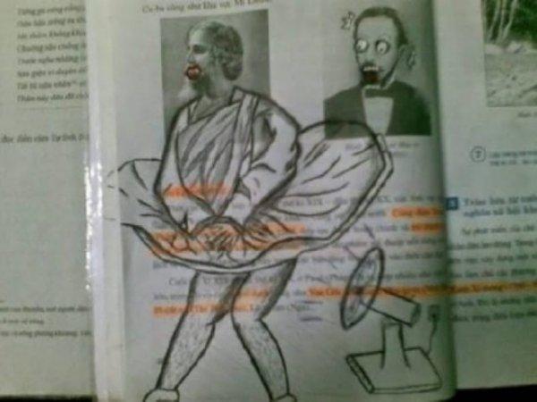 Учебник и скучающий ученик Всячина