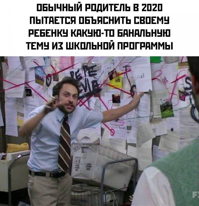 Прикольные мемы и не только Юмор