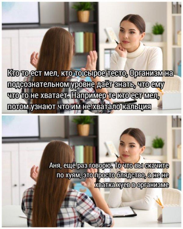 Психотерапия Юмор