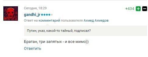 "Наглядная демонстрация ""силы"" запятых Юмор"