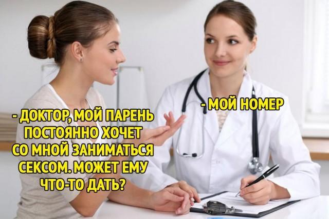 Юморище