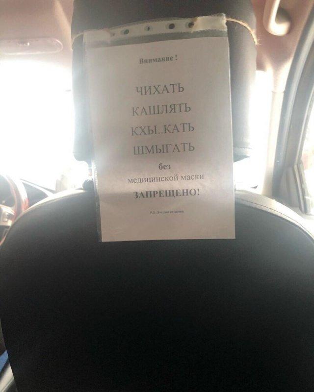 Выдержки из чатов с водителями такси Юмор