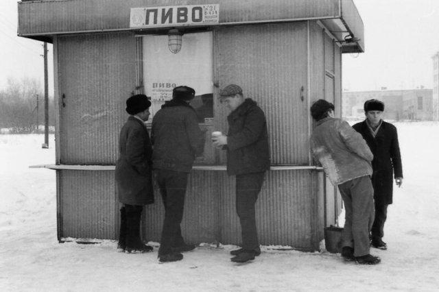 Пивные времен СССР Всячина