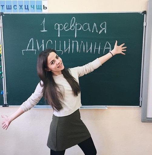 Ко дню учителя Всячина