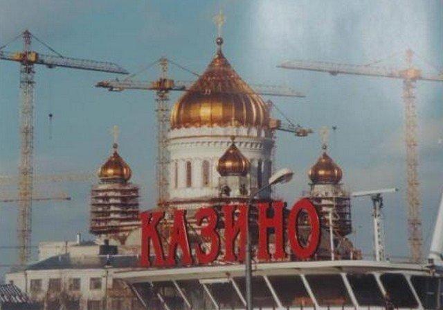 Винегрет исторических фото Всячина