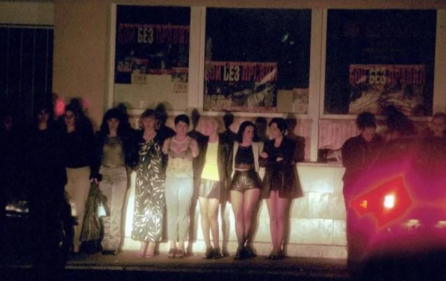 Ночные бабочки. 1990-е годы Всячина