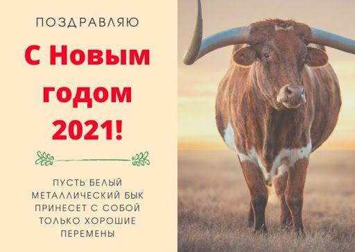 С наступающим Новым Годом ---